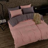 簡約純色床上用品 1.5m磨毛床單被套4三件套1.8米全棉四件套【限時八八折】JY