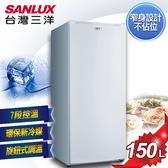 SANLUX台灣三洋 150L 直立式冷凍櫃 SCR-150A 含原廠配送及拆箱定位