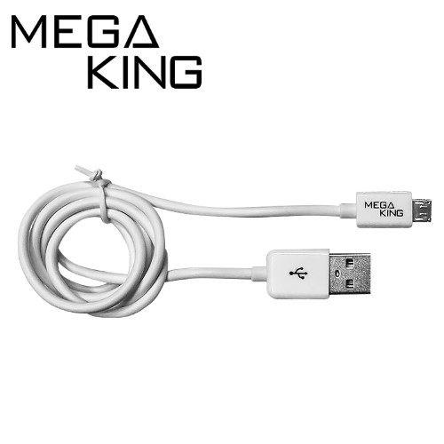 分享 MEGA KING micro USB充電傳輸線 (V2升級版)