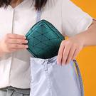 ✤宜家✤菱格紋防水隨身收納包 衛生棉包 整理袋 化妝零錢包