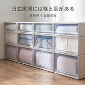 加厚抽屜式收納箱塑料收納櫃衣物收納盒子儲物盒家用衣櫃儲物櫃子 「顯示免運」