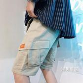 優惠兩天-短褲港風夏季素面休閒短褲男士韓版工裝褲潮流百搭沙灘褲M-2XL2色