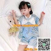 女童冰絲睡衣夏季薄款小女孩公主風短袖套裝女童女寶寶可愛家居服【happybee】