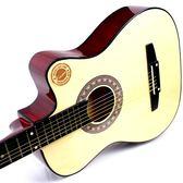 吉他-卡斯摩38寸吉他民謠吉他木吉他初學者入門練習吉它學生男女樂器  生活主義