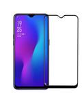 【9H 全膠滿版】vivo Y17 / Y12 / S1 / Y19 手機螢幕鋼化玻璃保護貼 玻璃貼 螢幕貼
