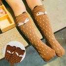 童襪 可愛咖啡狐狸立體造型兒童中筒襪