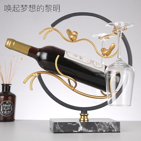新中式紅酒架擺件架子家用葡萄架工業風裝飾擺設紅酒杯架倒掛創意 暖心生活館