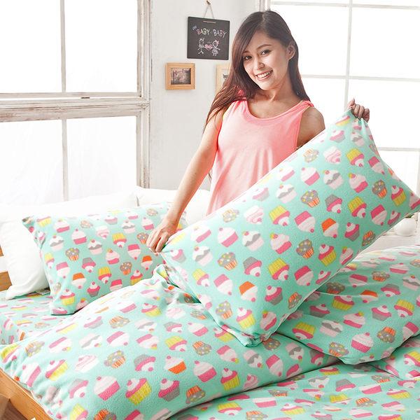 搖粒絨 / 雙人加大【幸福烘焙】床包兩用毯組  頂級搖粒絨  戀家小舖台灣製AAW315