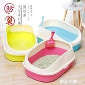 新疆包郵貓砂盆 貓廁所 寵物清潔用品開放式廁所易清理送貓砂鏟子 【創意新品】