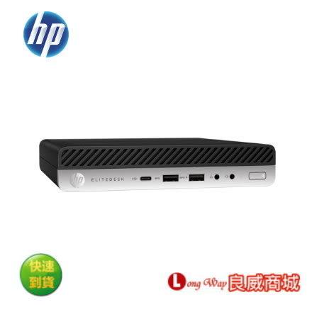 登錄送好禮2選1~ HP ProDesk 800 G4 DM 5HK08PA 8代i7四核Win10 Pro 迷你商用電腦 ( I7-8700 / 8G / 1T / WIN10)