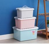 收納箱 家用塑料收納箱大號兒童玩具整理箱有蓋衣物儲物箱子母兒童收納盒T 3色