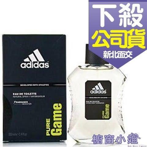 Adidas Pure Game 愛迪達極限挑戰運動男性淡香水 100ml