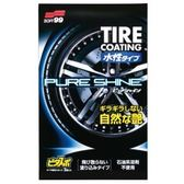 SOFT99 水性輪胎鍍膜劑
