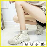 中筒靴 短靴韓版百搭靴子馬丁靴