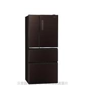 【南紡購物中心】Panasonic國際牌【NR-D611XGS-T】610公升四門變頻玻璃冰箱翡翠棕