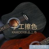 吉他 民謠吉他初學者38寸41寸吉他學生成人男女新手入門青少年自學吉它YYJ 育心小賣館