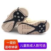 葫蘆防滑冰爪鞋套雪地雪爪釘錬5齒鞋套雪鄉北海道適用兒童成人款 小明同學