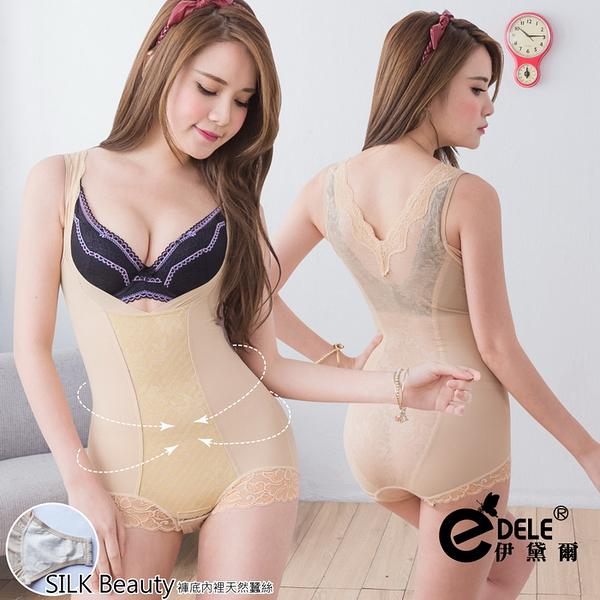 420丹蠶絲親膚激瘦曲線平腹連身塑身衣 M-XXL(親柔膚) - 伊黛爾