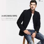 反季秋季風衣男士修身型青年男款外套中長款薄款休閒英倫男裝 奇思妙想屋