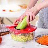 多功能切菜器多功能切菜神器土豆絲切絲器家用刨絲器切片蘿卜擦絲廚房刮絲用品多莉絲旗艦店YYS