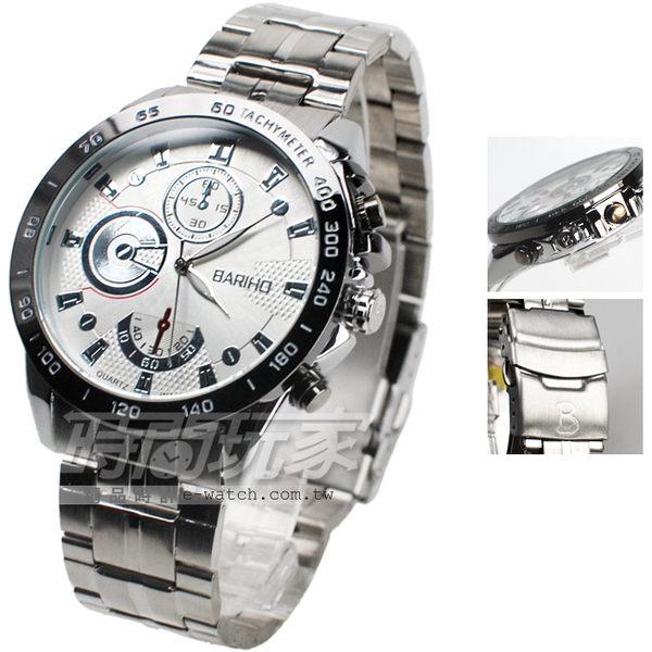BARIHO 三眼造型 個性流行腕錶 男錶 學生錶 白色 BA442白