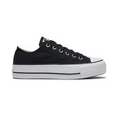 Converse Ctas Lift 黑 低筒 厚底 帆布 增高 休閒鞋 560250C