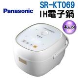 【新莊信源】4人份Panasonic國際牌IH電子鍋 SR-KT069/SRKT069
