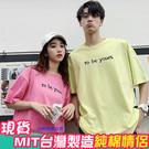 情侶T 現貨 情侶裝 純棉短T MIT台...