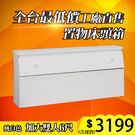 【IKHOUSE】置物床頭箱-雙人加大6...