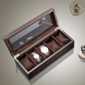 手錶收藏盒白蠟木天窗木質手錶盒五只裝木制機械錶展示盒首飾手鍊收納盒