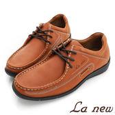 【La new outlet】PU氣墊休閒鞋(男220015401)