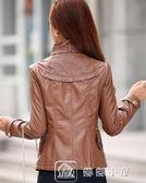 皮衣 機車皮衣女秋裝新款女裝韓版PU皮夾克外套小皮衣女短款修身潮 全館免運