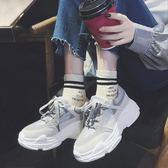 ins超火的鞋子運動鞋女韓版百搭
