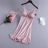 蕾絲吊帶睡裙女夏冰絲性感帶胸墊薄款2020年新款女士韓版誘惑睡衣錢夫人小舖