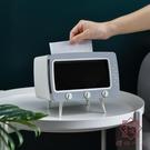 可愛電視機紙巾盒免打孔抽紙盒手機支架收納盒桌面擺件【櫻田川島】