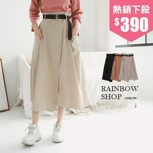 不對稱造型傘擺長裙(附腰帶)-L-Rainbow【A99051】