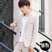 (萬聖節鉅惠)西裝外套西裝套裝男士外套春秋薄款青年小西服男修身西服休閒帥氣潮流衣服