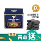 【超值買就送】日本SurLuster黃金曼哈頓極致光澤超耐久高濃度巴西棕櫚蠟