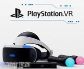 VR眼鏡 SONY/索尼PS4 VR頭盔虛擬現實2代PSVR眼鏡 二代國行 mks雙11