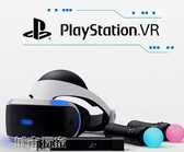 VR眼鏡 SONY/索尼PS4 VR頭盔虛擬現實2代PSVR眼鏡 二代國行 mks聖誕節