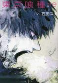 東京喰種:re<9>(ヤングジャンプコミックス) 日文書