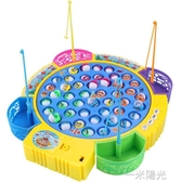 兒童電動釣魚寶寶小貓早教益智力動腦小孩玩具套裝1男孩2女孩3歲6 雙十一全館免運