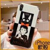 卡通貓咪iPhoneXR手機殼iPhone8保護套 iPhone7 Plus四角加厚iPhone6 Plus軟殼 iX XS創意軟殼i6s Plus