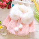 限定款鋪棉厚外套 嬰兒刷毛外套斗篷兒童披...