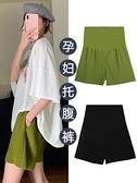 孕婦短褲女夏季外穿薄款褲子春夏孕婦褲寬鬆大碼休閒打底褲子夏裝 童趣屋