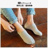 實惠10雙|襪子男船襪短襪硅膠防滑淺口防臭隱形薄款純棉【淘夢屋】