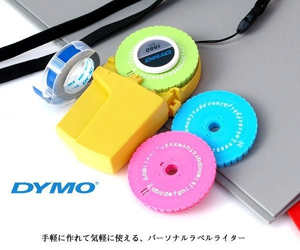 DYMO新潮標誌器 / 打標機 DM-1880