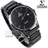 SIGMA 席格瑪 簡單時尚鋼帶腕錶 藍寶石水晶 日期視窗 IP黑電鍍x銀色 防水手錶 男錶 1737M-LB