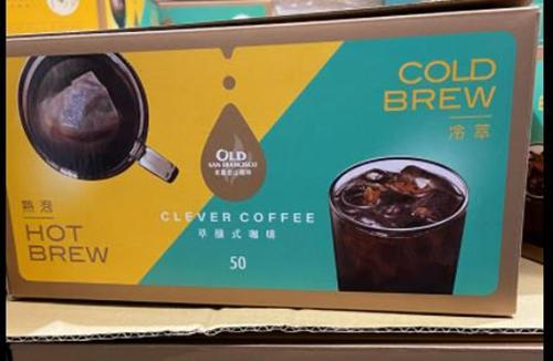 [COSCO代購] C131823 OLD SAN FRANCISCO CLEVER COFFEE 9G*50包 老舊金山萃釀式咖啡