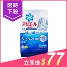 日本P&G 洗衣槽清洗劑(250g)洗衣...